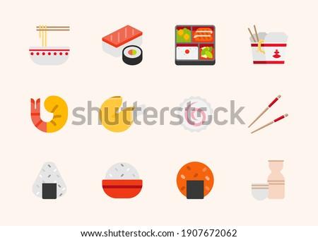 Asian foods vector illustration icons set. Japanese, Chinese foods,Sushi, Sashimi, Noodle, Bento Box, Rice Meals, Shrimp, Fish Cake, Rice Ball, Sake, Chopsticks colorful isolated symbols collection