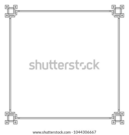 Asian frame ornament design #1044306667