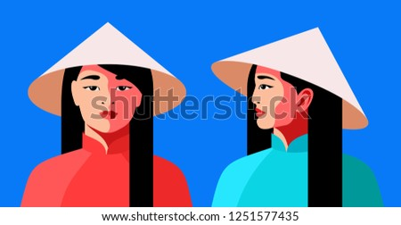 Asian girl in national conical straw hat. Two portraits, full face and in profile. Vector illustration