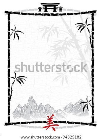asian ink letter background