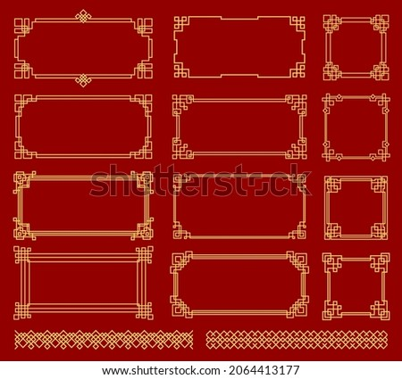 Asian knot frames and borders, Korean, Chinese and Japanese knot patterns, vector. Chinese golden knot frames, dividers and boarders on red background, asian oriental line pattern embellishment