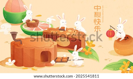 Asian mooncake bakery theme banner. Cute white rabbits making tasty moon cakes together to celebrate the holiday. Translation: Happy mid autumn festival.