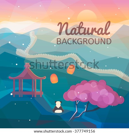 asian natural background