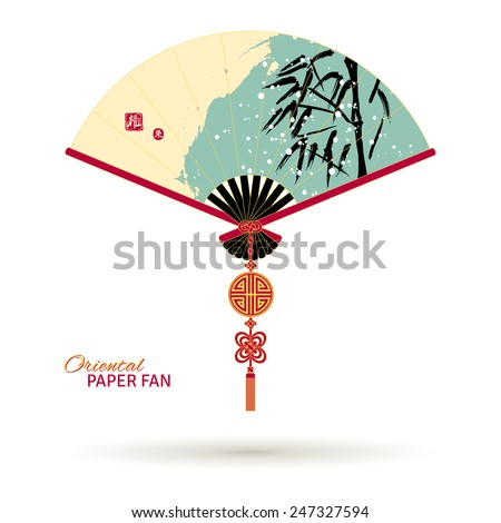 asian paper fan with