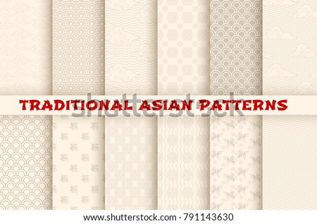 Asian patters set of Chinese or Japanese seamless traditional ornaments. Vector abstract floral, ornamental clouds and geometric waves for Asian flourish pattern backgrounds and seamless design