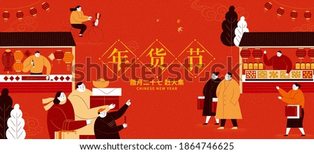 Asian people buying gifts and food for Spring Festival, banner illustration in flat design, Translation: Chinese new year shopping festival, 27th December, Go to market