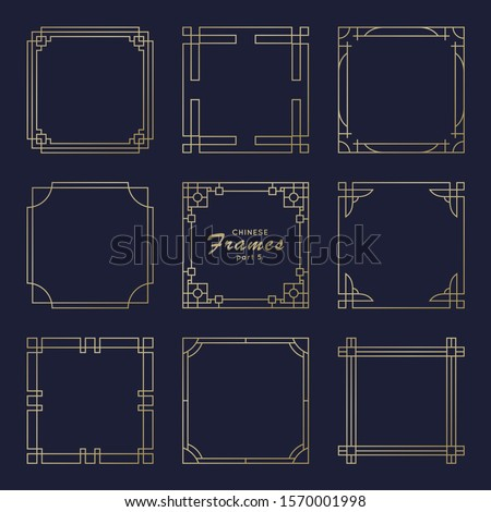 Asian square frame set in vintage style. Traditional chinese ornaments for your design. Vector golden japanese pattern. Artwork graphic, asian culture decoration