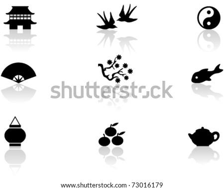 Asian symbols - stock vector