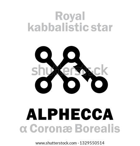 Astrology Alphabet: ALPHECCA (α Coronæ Borealis / Gemma), «Corona Borealis» (The Northern Crown), arab.name: Ashtaroth.  Hieroglyphic sign (kabbalistic symbol by Agrippa «Occult Philosophy», 1533).