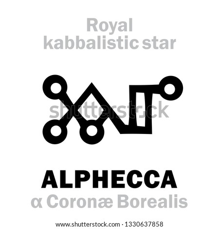 Astrology Alphabet: ALPHECCA (α Coronæ Borealis / Gemma), «Corona Borealis» (The Northern Crown), arab.name: Ashtaroth.  Hieroglyphic sign (kabbalistic symbol by Agrippa «Occult Philosophy», 1533).