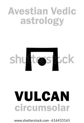Vector Images, Illustrations and Cliparts: Astrology Alphabet
