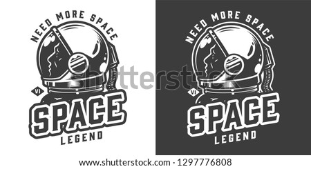 Astronaut in space helmet badge in vintage monochrome style isolated vector illustration