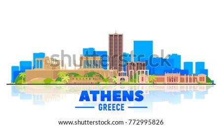 athens  greece   city skyline