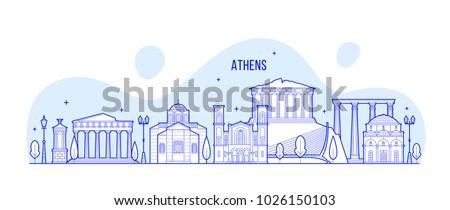 athens skyline  greece this