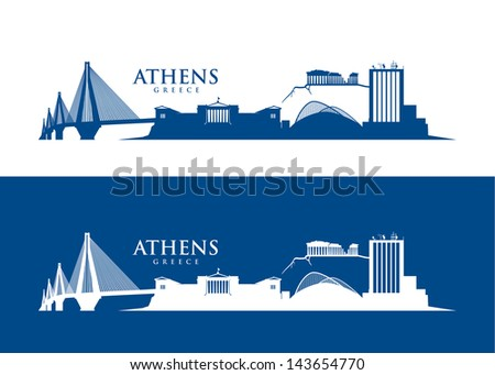 athens skyline   vector