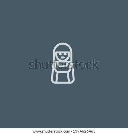 Athlete vector icon. Athlete concept stroke symbol design. Thin graphic elements vector illustration, outline pattern for your web site design, logo, UI. EPS 10.