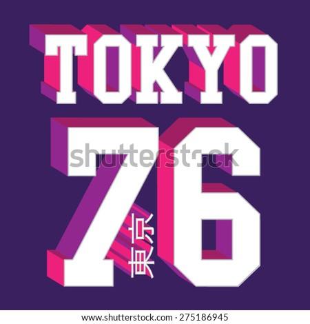 athletic sport girl tokyo