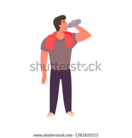 Athletic young man is drinking water from a bottle. Fitness and healthy lifestyle concept. Guy quenches thirst after exercise. Person takes sip of mineral water.