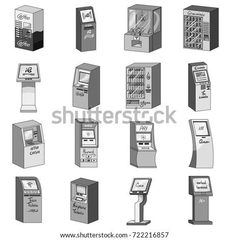 atm  coffee machine