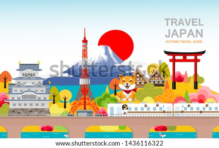 attractions in japan  autumn is