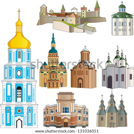 Attractions of Ukraine (architecture) in vector
