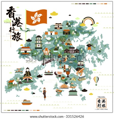 attractive hong kong travel map