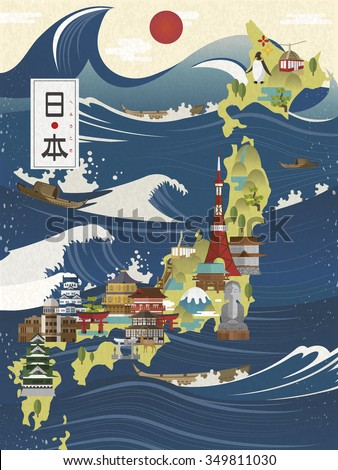 attractive japan travel map