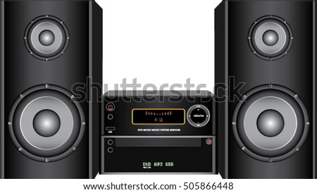 audio system  music center on
