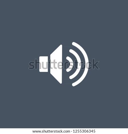 Audio volume simple icon