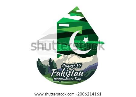 august 14  happy pakistan