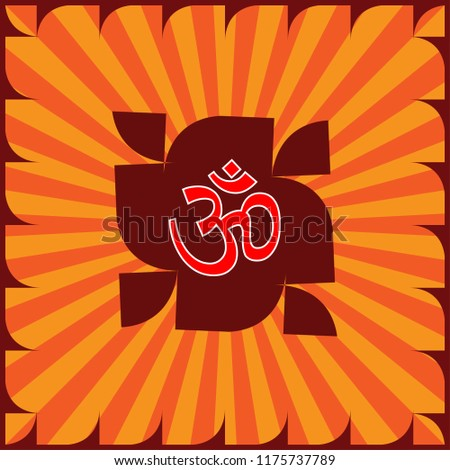 stock-vector-aum-om-the-holy-motif-design-vector-art-illustration