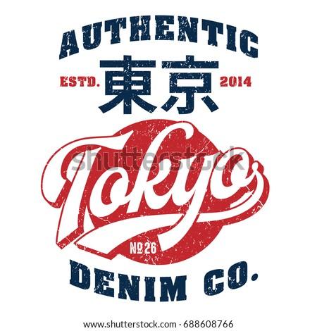 authentic tokyo denim co  tee