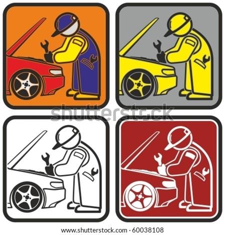Auto repair icon. Vector illustration. - stock vector