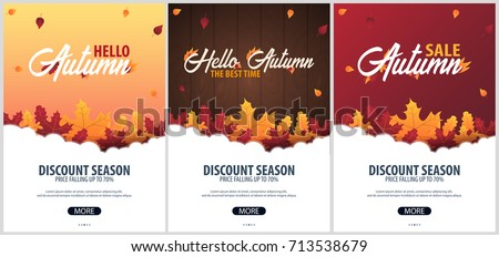 stock-vector-autumn-background-with-leaves-for-shopping-sale-or-promo-poster-and-frame-leaflet-or-web-banner