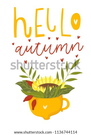 Autumn card template with illustrations and lettering. Bright fall elements. Poster, card, label, banner design. Bright cartoon fall background. Vector illustration EPS10