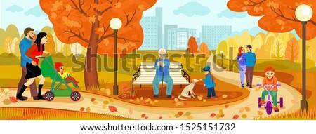 autumn city park people walk