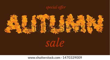 Autumn clearance sale web banner vector template. Fall season shopping special offer advertising poster. September, october discounts for customers. Orange oak and maple leaves stylized typography