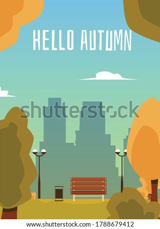 autumn deserted city park a