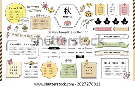 """Autumn illustrations and frames drawn with simple lines. Autumn leaves, food, flowers, fruits, etc. (Text translation: """"Autumn"""",  """"Sample text"""", """"ribbon"""")"""