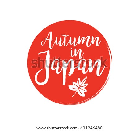 autumn in japan sign