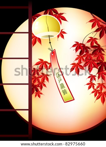 Autumn japanese Momiji (maple) garden with hanging wind chime
