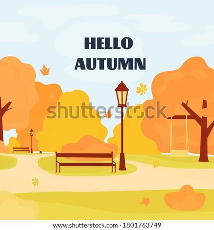 autumn landscape city park