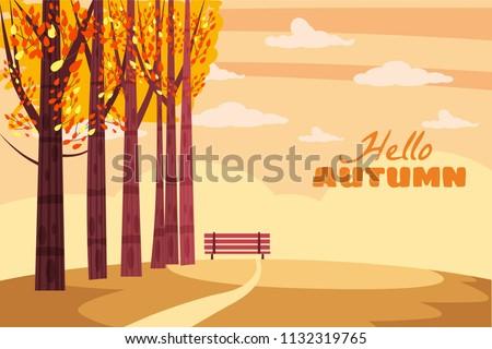 autumn landscape  fall trees