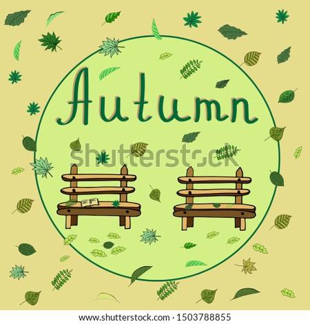 Autumn listopad. Shops on the street Zdjęcia stock ©