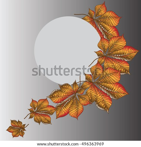 autumn melancholy the lunar