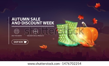 Autumn sale and discount week, discount banner with city on background, rubber boots and pumpkin