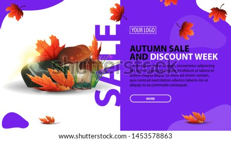 Autumn sale and discount week, horizontal discount banner for your website with modern design, mushrooms and autumn leaves #1453578863