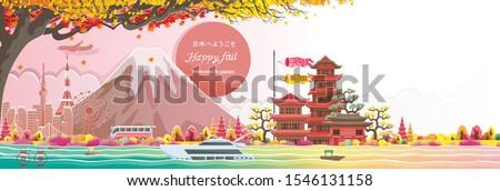autumn seson in japan happy