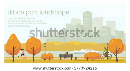 Autumn urban park landscape flat illustration. Horizontal banner template with place for your text. Stock vector. People relaxing in city park, walking with dog, riding bicycle.