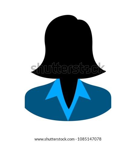 Avatar silhouette icon - vector user profile symbol, office icon